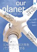 2012 Vol.1(通巻26号)