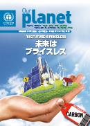 2014 Vol.1(通巻34号)
