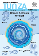 2006 Vol.2(通巻4号)