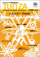 2006 Vol.4(通巻6号)