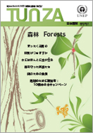 2007 Vol.1(通巻7号)