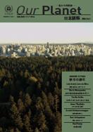 2005 Vol.1(通巻1号)