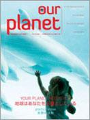 2009 Vol.3(通巻16号)