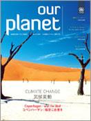 2010 Vol.1(通巻18号)
