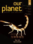 2010 Vol.3(通巻20号)