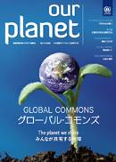 2011 Vol.4(通巻25号)