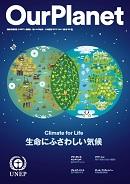 2015 Vol.1(通巻38号)